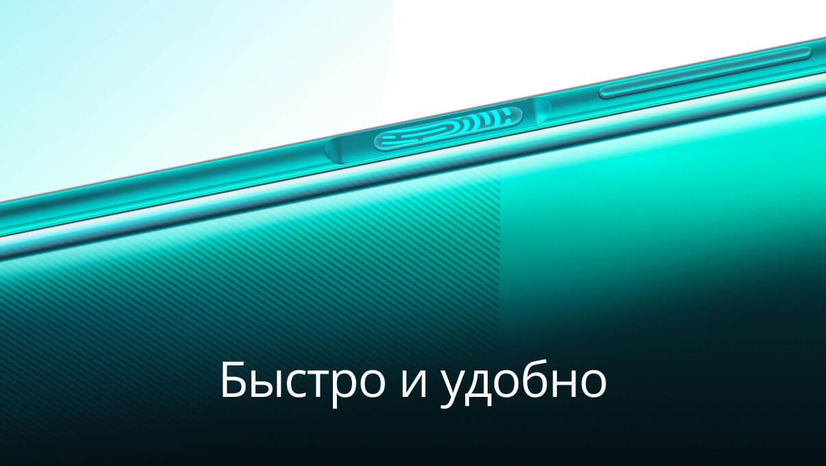 Сканер отпечатков пальцев Redmi Note 9Pro