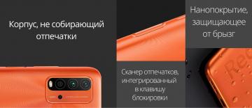 Смартфон Xiaomi Redmi 9T 4/128GB 2