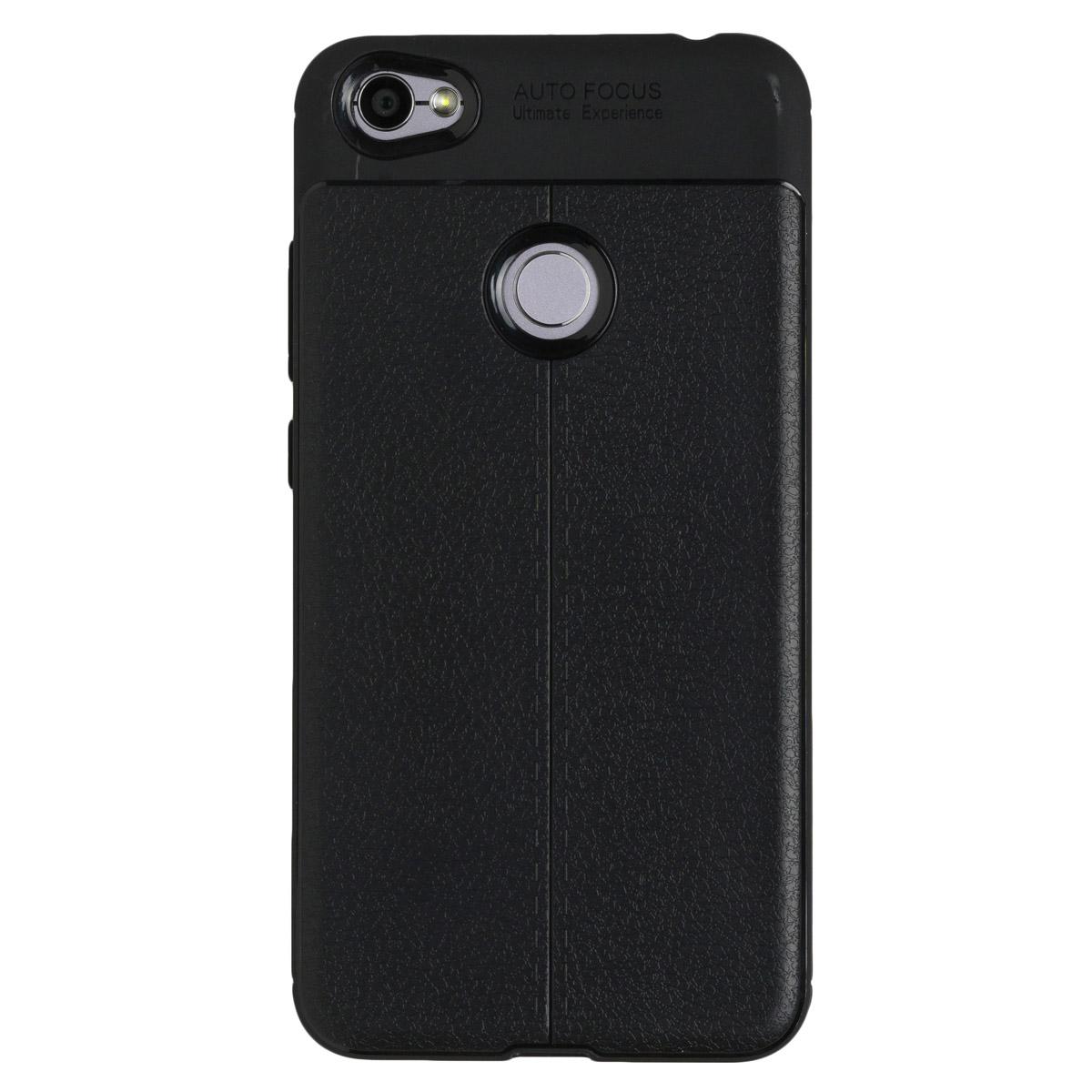 Купить Чехол для Redmi Note 5As бампер JZZS Lichee Pattern TPU (Черный)