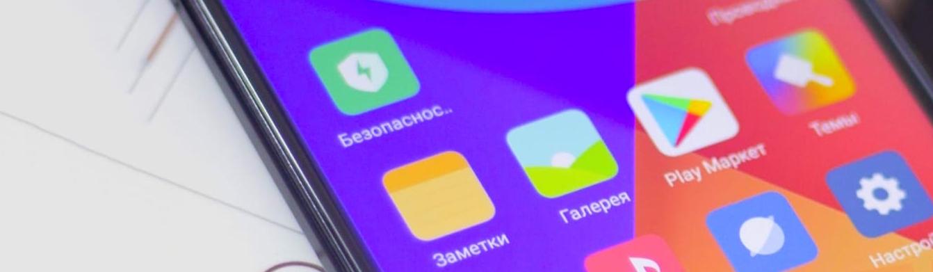 Скачать приложение заметки из miui iphone программы скачать бесплатно
