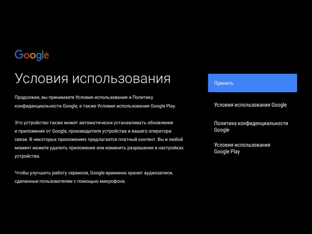 screen 8.jpg