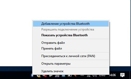 Раздача интернета со смартфона Xiaomi - Будь всегда в сети