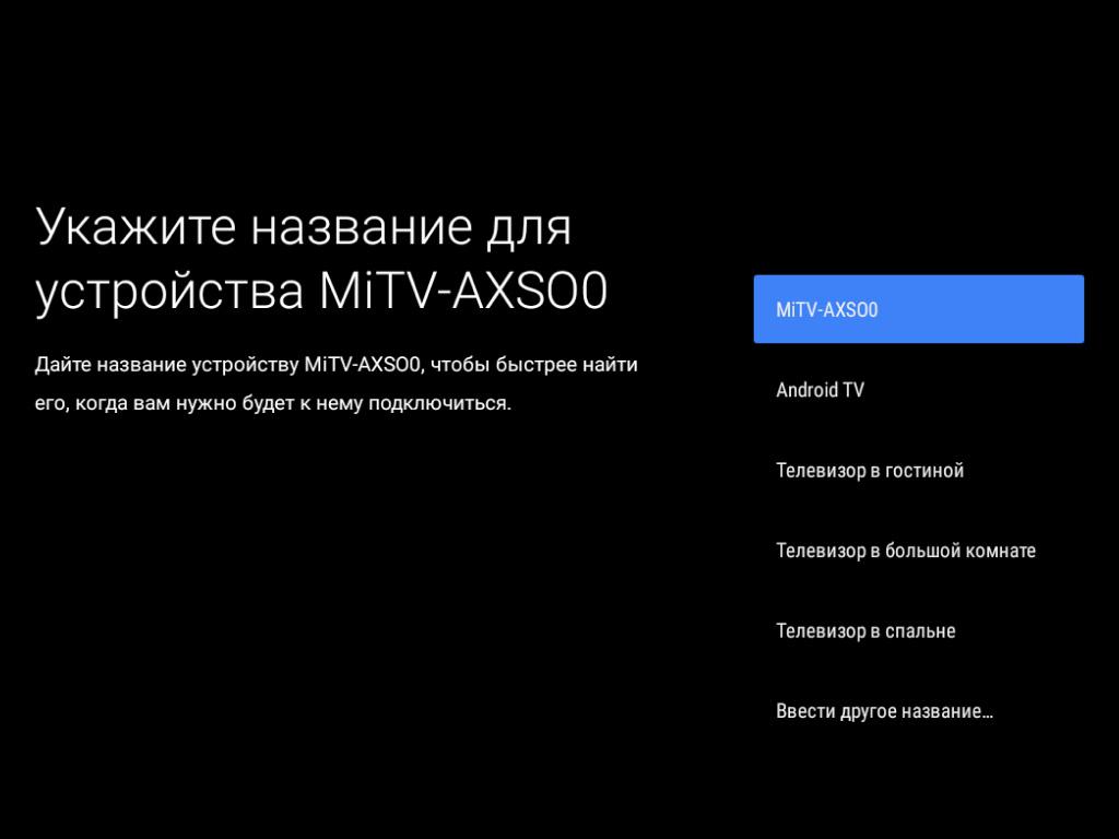screen 11.jpg