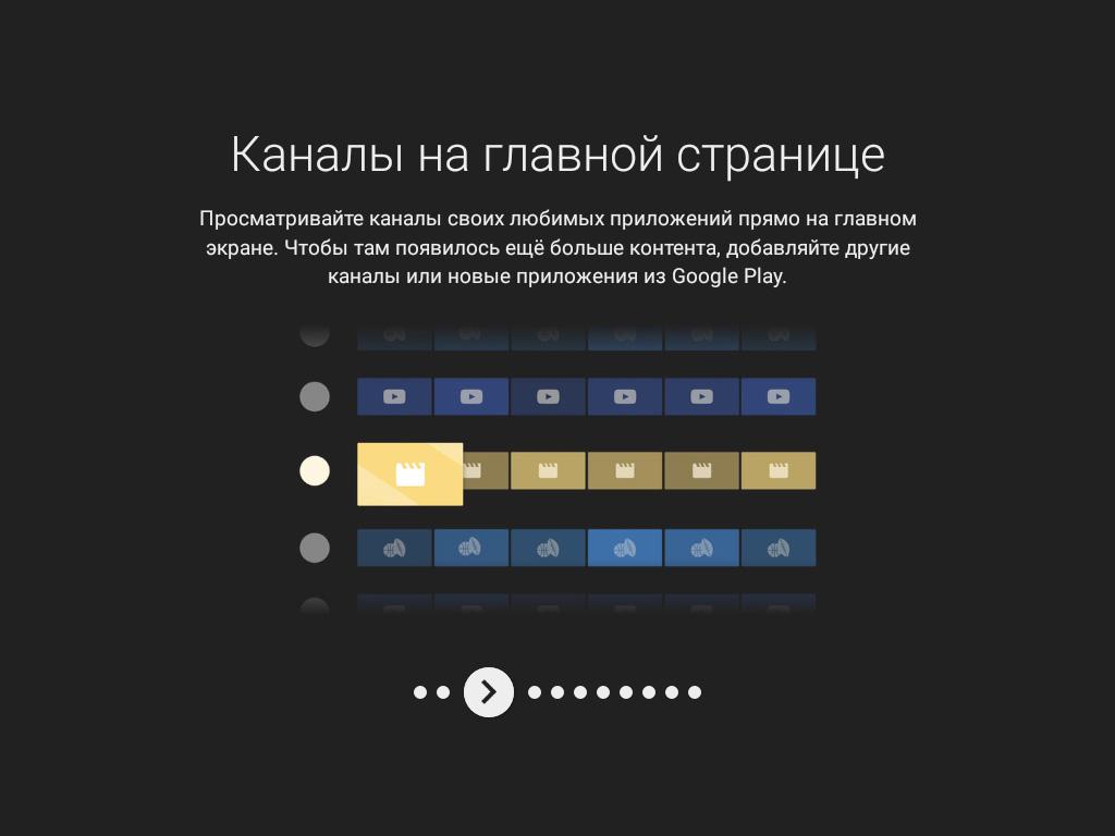 screen 14.jpg
