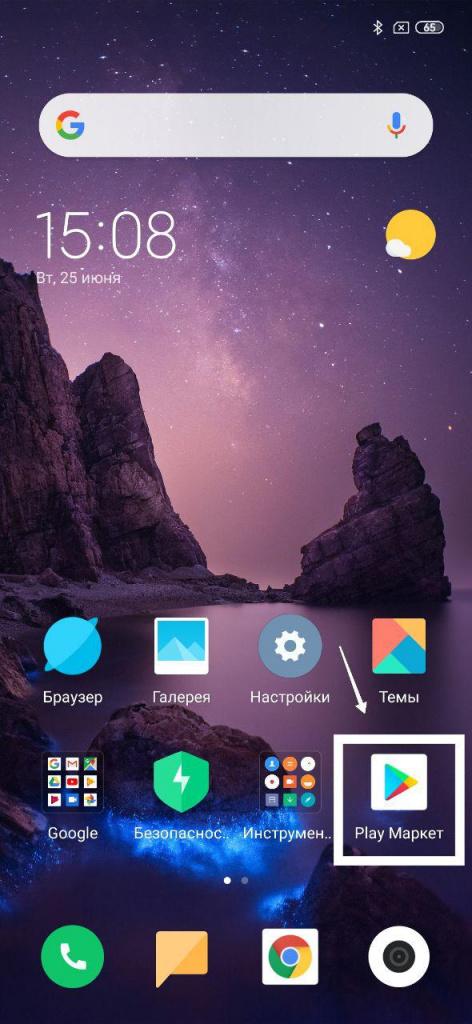 Xiaomi Mi Drone 4К Инструкция по эксплуатации онлайн [1/20]