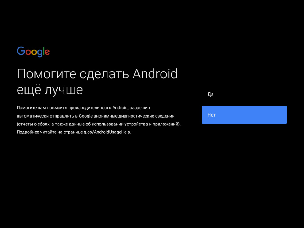 screen 10.jpg