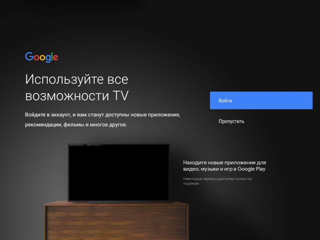 screen 6.jpg